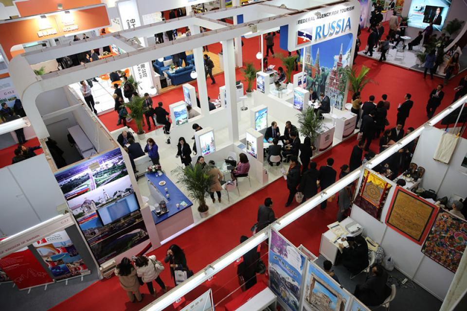 China Overseas Investment Fair (COIFAIR)